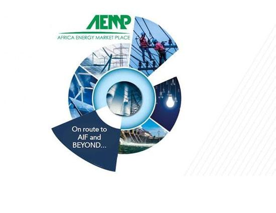 3ème édition de l'AEMP