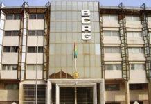 Banque Central de la République de Guinée