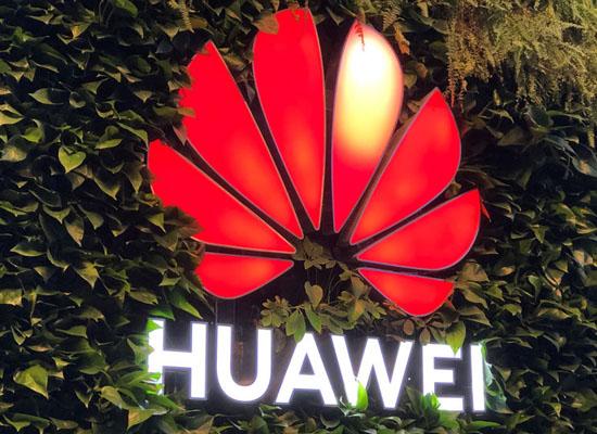 10 tendances de Huawei à l'horizon 2025
