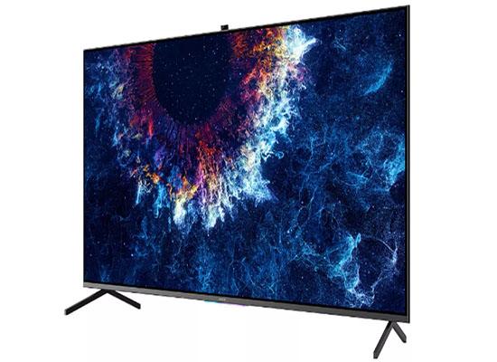 Sorite de la nouvelle TV intelligence de Huawei