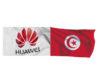 Huawei : signature d'un accord de partenariat avec le gouvernement Tunisien