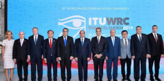 UIT: Ouverture de la conference mondiale de la radiocommunication (CMR-19)