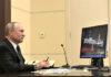Le Président russe Vladmir Poutine utilise toujours Windows XP