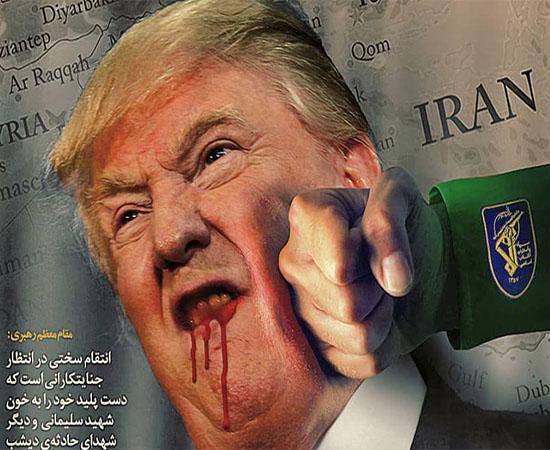 Etats-Unis Vs IRAN : début d'une guerre informatique