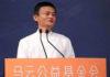 Covid-19 : Jack Ma offre 20 000 kits de test et plus de 100 000 masques aux pays africains