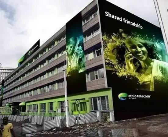 Éthiopie: lancement des nouvelles licences télécoms