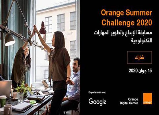 Orange Summer Challenge 2020, la compétition incontournable des geeks