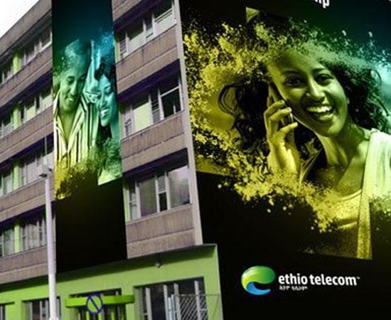 Ethio Telecom présente des résultats financiers remarquables pour le premier semestre 2020