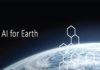 Fonds Intelligence Artificiel pour l'innovation de la Terre