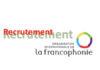 APPEL A CANDIDATURES : Spécialiste de programme de la gouvernance du numérique