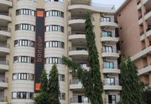 Opportunité d'Emploi : Orange Guinée recrute un chef produit Devices