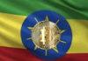 L'Ethiopie compte déployer le plus grand projet de blockchain au monde