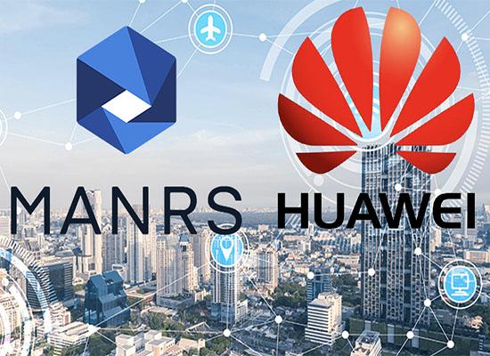 Huawei adhère l'initiative MANRS pour renforcer la sécurité mondiale de l'internet